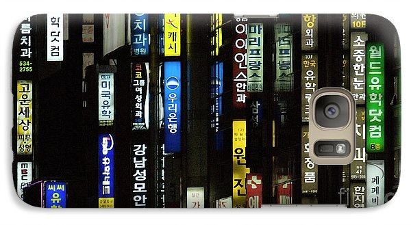 Galaxy Case featuring the photograph Urban City Light - Seoul Messages  by Urft Valley Art
