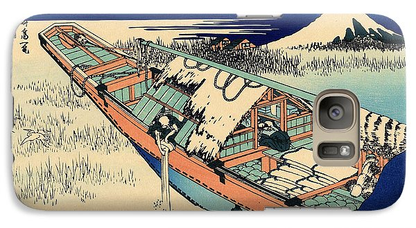 Ushibori In The Hitachi Province Galaxy S7 Case by Hokusai