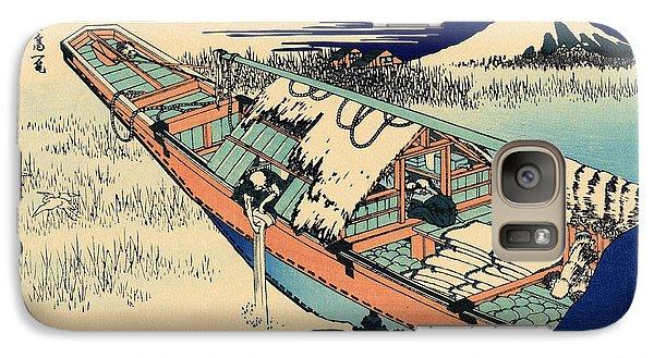 Ushibori In The Hitachi Province Galaxy Case by Hokusai