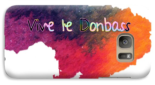 Galaxy Case featuring the digital art Vive Le Donbass by Elaine Ossipov