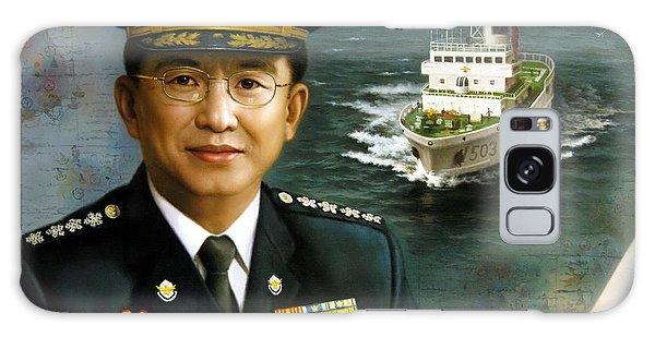 Captain Korea Galaxy Case