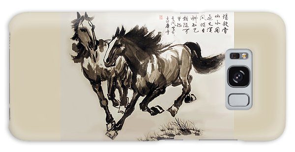Companionship Galaxy Case by Yufeng Wang