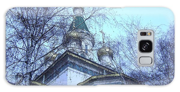 Orthodox Church Galaxy Case