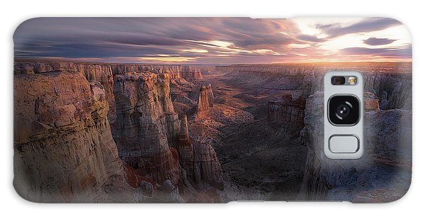 Rock Galaxy Case - Above And Beyond by Chris Moore