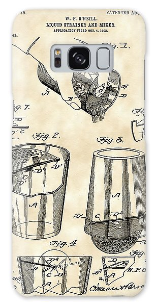 Cocktail Mixer And Strainer Patent 1902 - Vintage Galaxy Case