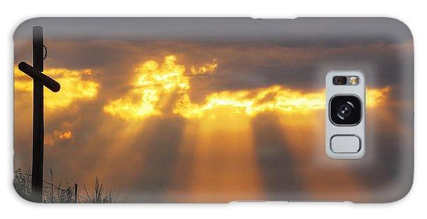 Glorious Sunrise Galaxy Case