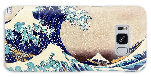Great Wave Off Kanagawa Galaxy Case