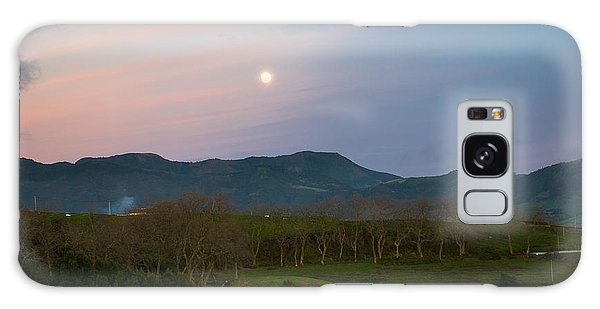 Moon Over The Hills Of Povoacao Galaxy Case