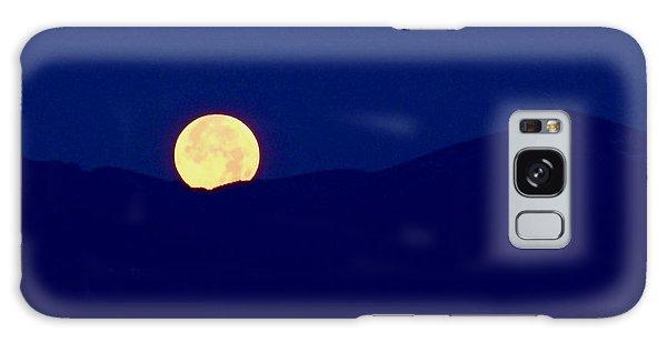Moonset Galaxy Case