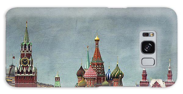 Red Square Moscow Galaxy S8 Case