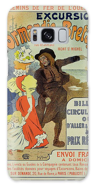 Trains Galaxy Case - Reproduction Of A Poster Advertising by Georges Meunier