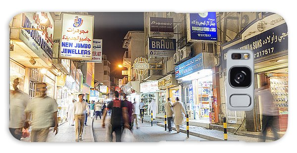 Souk In Central Manama Bahrain Galaxy Case