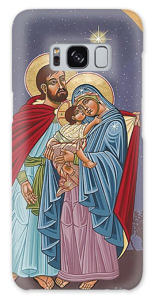 The Holy Family For The Holy Family Hospital Of Bethlehem 272 Galaxy Case