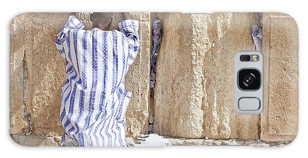 Paper Dress Galaxy Case - Western Wall by Alexey Stiop