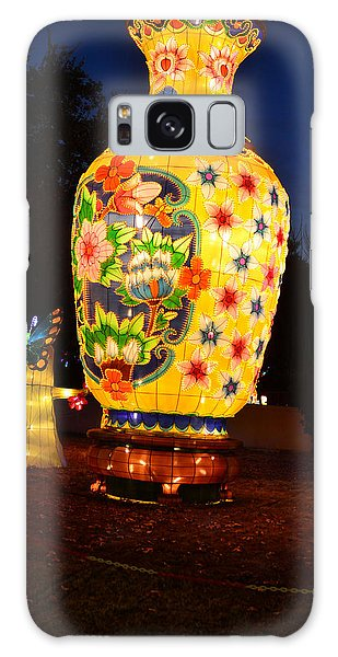 Yellow Vase Galaxy Case