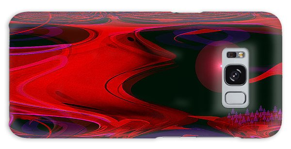1137 - Parallel Universe Galaxy Case