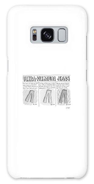 Ultra-premium Jeans Galaxy Case
