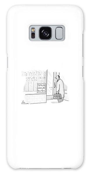 New Yorker July 25th, 2005 Galaxy Case