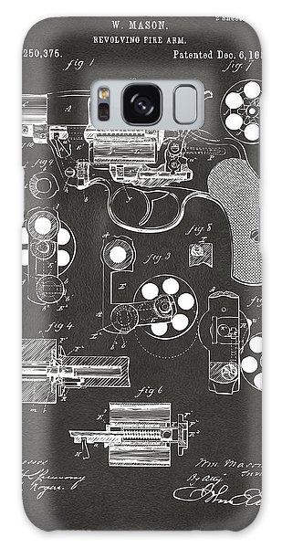 1881 Colt Revolving Fire Arm Patent Artwork - Gray Galaxy Case