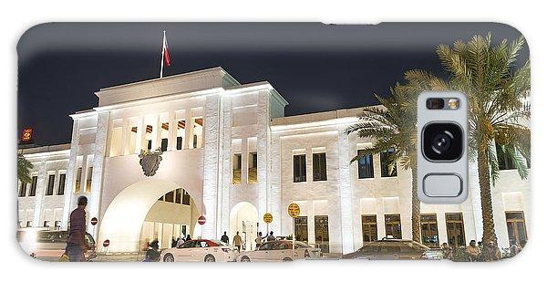 Bab Al Bahrain Manama Bahrain Galaxy Case
