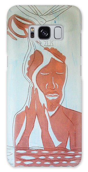 Baptism Of The Lord Jesus Galaxy Case