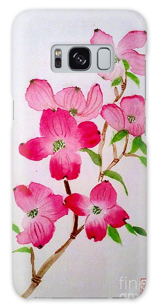 Blooming Dogwood Galaxy Case
