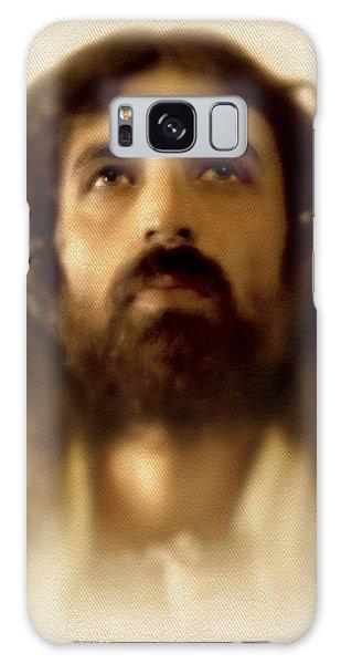 Jesus In Glory Galaxy Case