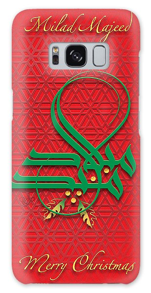 Milad Majeed - Merry Christmas Galaxy Case