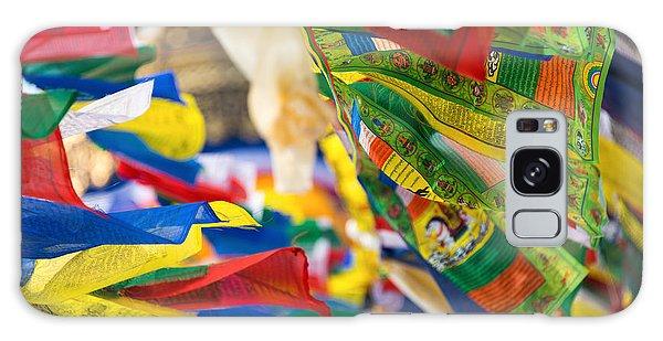 Prayer Flags Galaxy Case