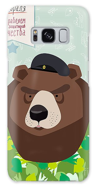 Vector Galaxy Case - 23 February. Bear With Cap. The Vintage by Top Vector Studio
