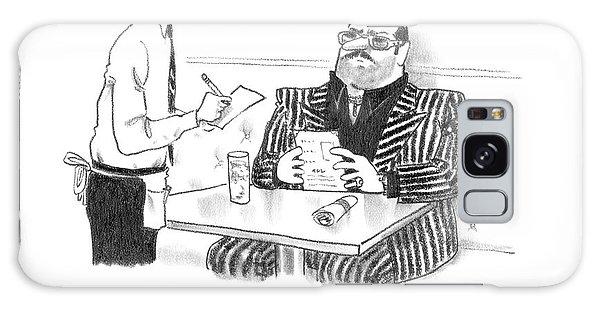 The Legitimate-businessman's Lunch? Galaxy Case