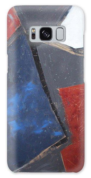 2828 Galaxy Case