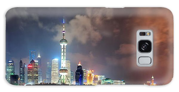 Shanghai Skyline At Night Galaxy Case