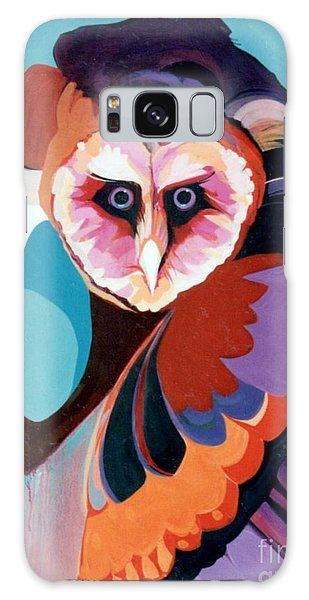 What A Hoot Galaxy Case