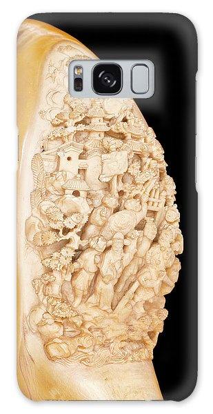 Carved Hornbill Skull Galaxy Case