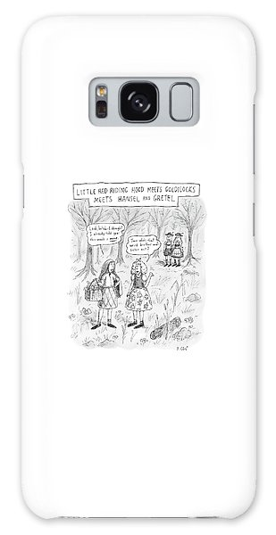 Folklore Galaxy Case - New Yorker April 16th, 2007 by Roz Chast