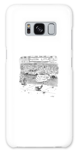 Pigeon Galaxy S8 Case - Captionless by Roz Chast