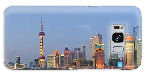 Shanghai Cityscape Galaxy Case