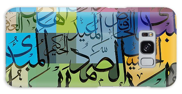 Islam Galaxy Case - 99 Names Of Allah by Corporate Art Task Force