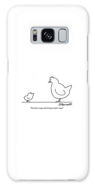A Chicken Tells Her Baby Chick Galaxy Case