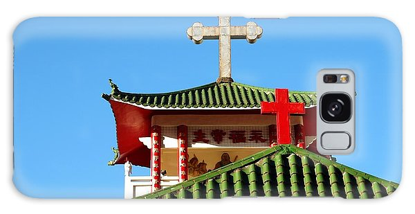 A Chinese Catholic Church In Taiwan Galaxy Case by Yali Shi