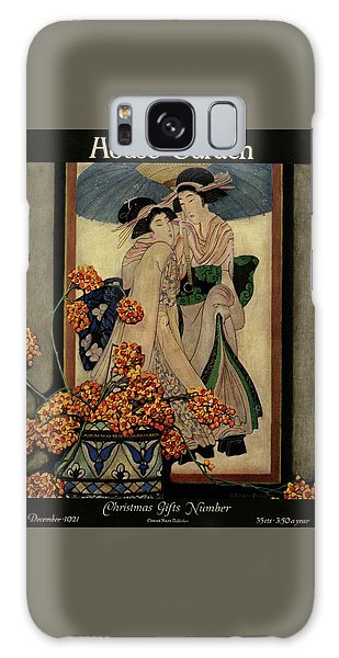 A House And Garden Cover Of A Japanese Print Galaxy Case