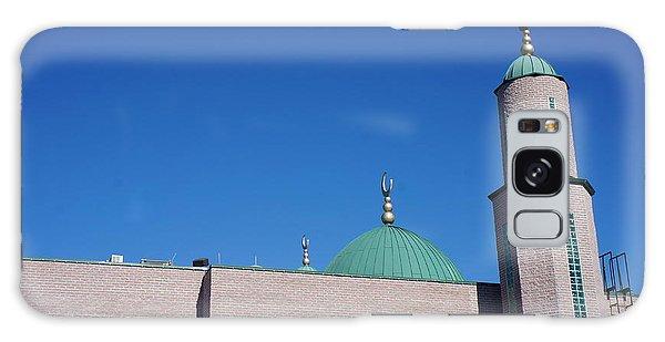 A Mosque Galaxy Case