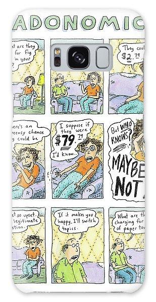 A Nine-panel Cartoon Shows A Daughter Galaxy Case
