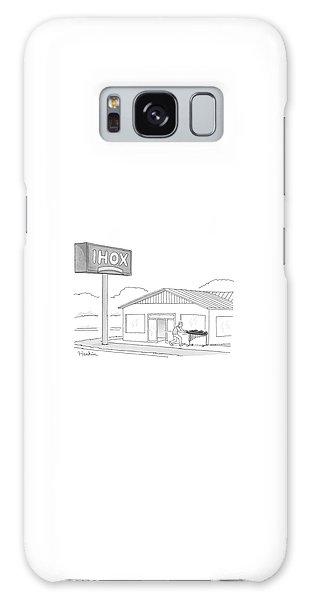 Ihox Galaxy Case