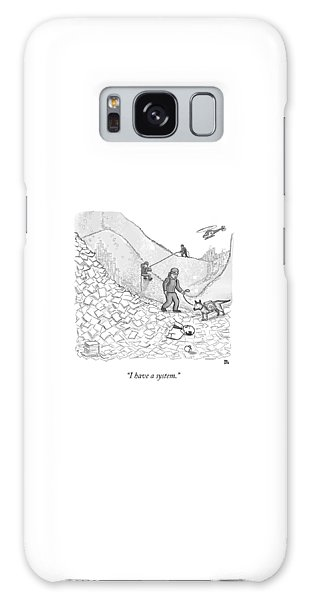 Missing Galaxy Case - A Rescue Team Locates A Man Buried by Paul Noth