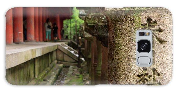 Kansai Galaxy Case - A Stone Pillar Which Reads Kasuga by Paul Dymond