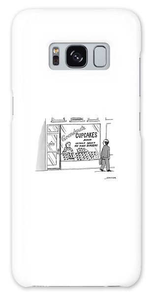 A Storefront Reads: Grandma's Cupcakes Galaxy Case