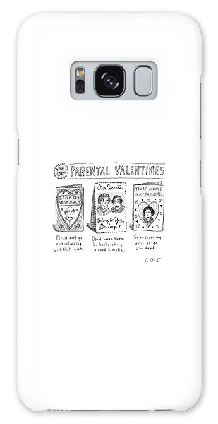 A Triptych Of Parental Valentines Day Cards That Galaxy Case