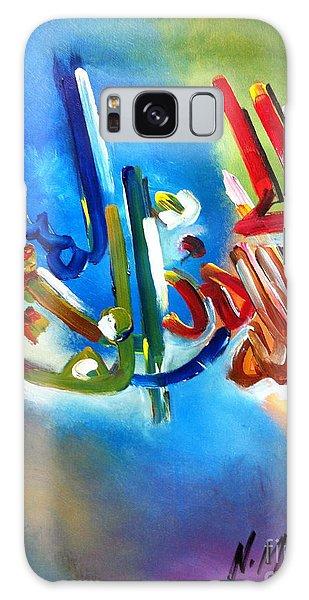 Galaxy Case featuring the painting Al-hamdu by Nizar MacNojia